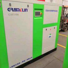 姜堰GW132W水润滑无油空压机配件型号