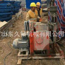 大功率注浆加固钻机ZLJ-650全液压多角度打孔钻机