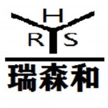 四川瑞森和环保科技有限公司