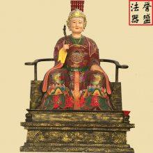 【四海龙王】供应 道教神像龙王爷 龙太子 龙妻龙母