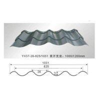 琉璃彩钢瓦YX37-206-825型 彩钢压型瓦_上海新之杰压型钢板厂