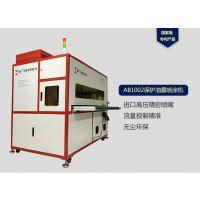 震仪厂家直销AB1002保护油墨喷涂机喷保护油设备