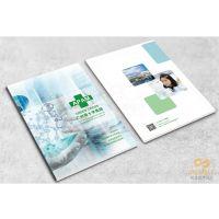 画册设计怎么收费