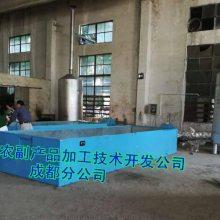 前胡烘干机(木山90型),重庆前胡烘干机