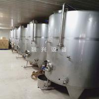 优质不锈钢容器罐厂家定制酒罐新疆加工定做不锈钢储罐发酵罐搅拌罐
