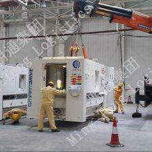 工厂搬迁 设备搬运 起重吊装 设备安装包装移位定位