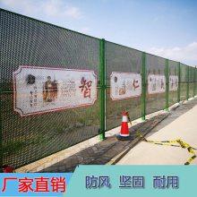 烤漆镀锌洞洞板防风围挡 江门江海区房地产订制5米高户外装饰广告防护网