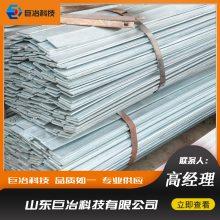 山东泰安 镀锌槽钢多少钱一吨 国标镀锌槽钢