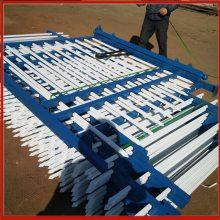 重庆锌钢护栏 锌钢护栏型材 围栏网报价