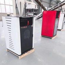 智能生物质颗粒取暖炉 门面房用木屑颗粒采暖炉