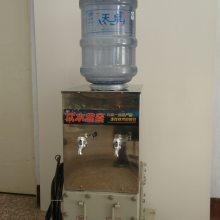 矿用防爆饮水机YBHZD5-1.8/127 本安型防爆饮水机304不锈钢