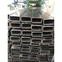 316L材质不锈钢 拉丝表面大扁通20*200规格