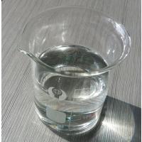 联合利华甘油化妆品级保湿剂液袋丙三醇防冻液