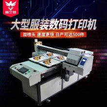北京普兰特6518瓷砖手机壳玻璃印刷个性定制万能打印机