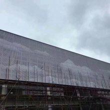 大量生产墙面铝单板 双曲面铝单板 规格齐全