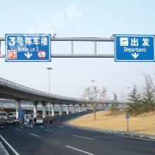贺州市标志牌八角杆件厂家 广西公路标牌规格4000x2200mm 江苏斯美尔光电科技有限公司
