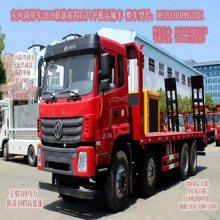 东风商用新款前四后八大拖车 玉柴310马力短轴平板运输车厂家
