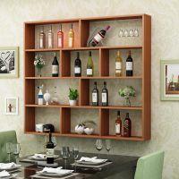 烟酒饮料柜红酒柜约挂墙客厅悬挂式置物架墙酒柜壁挂 餐厅