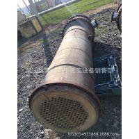 二手列管式冷凝器,换热器,全不锈钢304-316L材质