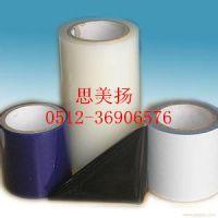 底价供应3MCEC-3铜箔胶带 免费分切