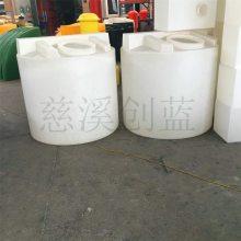 锥底搅拌桶生产厂家滚塑一次成型耐酸碱pe塑料加药箱