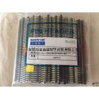 台湾正凌精工nextron 1X40P 单列 排针 2.54mm 211-4011-0021-001