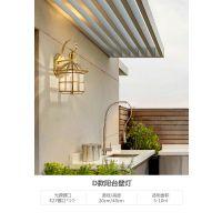 户外壁灯客厅卧室欧式床头灯现代简约楼梯灯创意过道室外防水墙灯