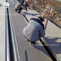 北京亿实混凝土屋面板厂家供应被动房预制构件钢骨架轻型板 新型轻质承重无机板材钢框骨架轻型网架板