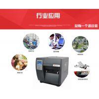 Datamax迪马斯 I-4606条码打印机 霍尼韦尔标签打印机 600DPI二维码印刷机