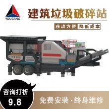 厂家定制建筑用石子车载碎石机 废弃混凝土回收再利用移动破碎站