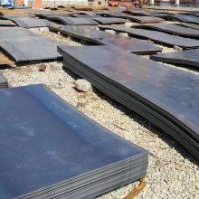 陕西西安容器板价格Q245RQ345R锅炉压力容器板 附加值
