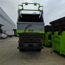 移动式勾臂垃圾箱 小型长安勾臂式垃圾车厂家 环卫车配套垃圾桶