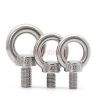 供应石标牌吊环螺栓 不锈钢吊环螺丝 吊耳厂家