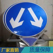 道路交通安全标志牌 路口指示牌 安全警示标识牌停车场路牌