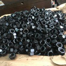 齿轮轴承黑色磷化表面处理