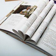 性价比高精装书印刷制作厂家-广州精装书印刷-盈联印刷纸质优质