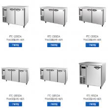 星崎高平台抽屉式冷柜,星崎RTC-125DDA冷柜,商用抽屉式冷藏柜