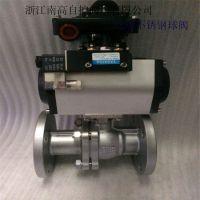 专业供应 Q641F-16P 不锈钢气动球阀 无泄漏球阀