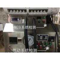 厂家直销,V5汽车空调压缩机精准检 空调检测设备 检测机