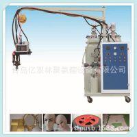 供应华北地区认可的PU减压球发泡机,聚氨酯压力球发泡机器价格