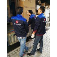 艾默生精密空调专业安装---上海弘玥机电