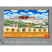 满江红艺术馆订做手工制作布达拉宫图壁挂毯客厅办公室会议室民族风格装饰壁毯画吸音墙毯家具软装