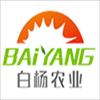 广东白杨农业发展有限公司