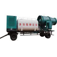 电厂储煤仓环保除尘喷雾机 降尘除尘全自动雾炮