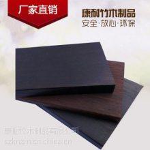 户外园林优质高档高耐防腐重竹地板