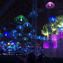 led光纤水母灯创意仿真水母景观灯户外防水装饰灯七彩变色光纤灯