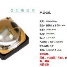 首尔 365nm石英玻璃UVLED灯珠 CUN6GB1A