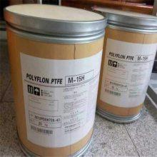 PTFE 日本大金 POLYFLON F-201L 均聚物