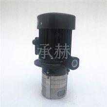 不锈钢多级离心泵车床冷却齿轮油泵台湾斯特尔CBK8-50/5价格