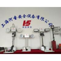 移动照明车厂家 上海移动照明设备 河圣安全